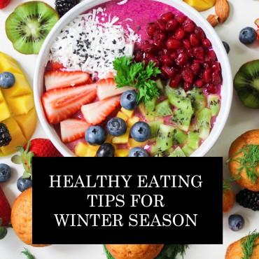سردیوں کے موسم میں صحت بخش کھانوں کے بارے میں کچھ کار آمد تراکیب۔